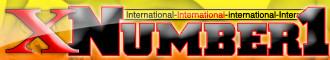 xnumber1-international